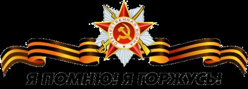 Полки наших дошколят к 75-летию Победы
